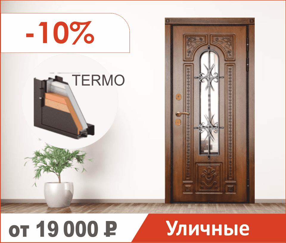 Входные утепленные уличные двери (Термо двери) в Кирове