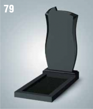 Памятник фигурный 79