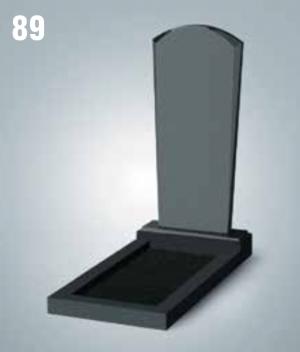 Памятник фигурный 89