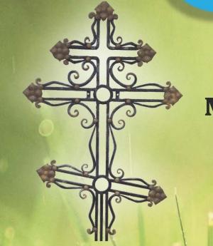 Крест модель 5